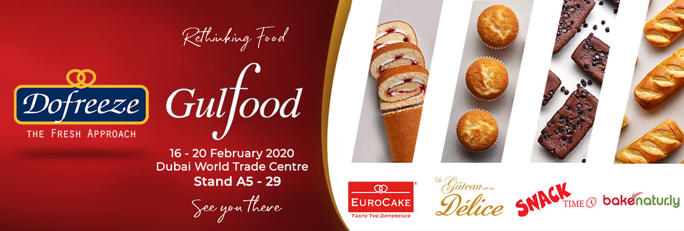 GULFOOD 2020 Dofreeze Invite