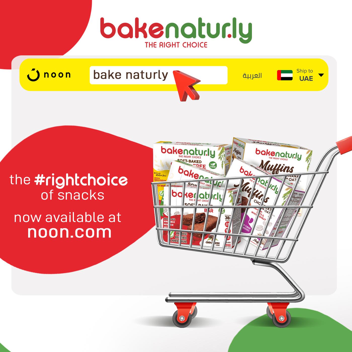 BAKE NATURLY - DOFREEZE - NOON.COM